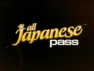 اليابانية هو فيلم هنتاي المغنية مثليه