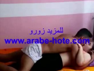 نيك اغتصاب عربي مترجم