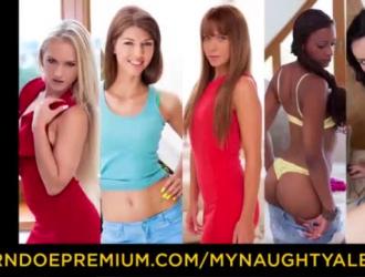 فيديو من السباكين المشاغبين اللعين في تنورة قصيرة مختلفة