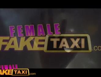 يمكن لسائق سيارة أجرة تقديم الخدمات مجانًا ، لذا فإن فتاة مراهقة جميلة تركبها